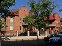 Krasnodar, Rashpilvskaya st, house 179 к.2. health center