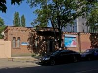 克拉斯诺达尔市, Rashpilvskaya st, 房屋 179 к.4. 医疗中心