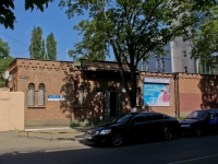 Krasnodar, Rashpilvskaya st, house 179 к.4. health center