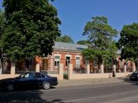 Krasnodar, Rashpilvskaya st, house 179. prophylactic center