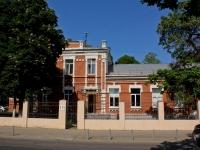 克拉斯诺达尔市, Rashpilvskaya st, 房屋 179. 保健站