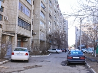 Krasnodar, Rashpilvskaya st, house 180. Apartment house