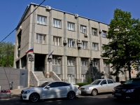 Krasnodar, Rashpilvskaya st, house 181. office building