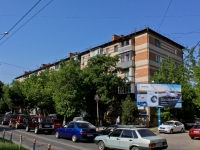 Krasnodar, Rashpilvskaya st, house 183. Apartment house