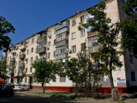 Krasnodar, Rashpilvskaya st, house 187. Apartment house