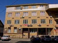 Krasnodar, Rashpilvskaya st, house 191. office building