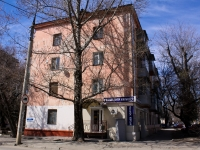 Krasnodar, Rashpilvskaya st, house 199. Apartment house