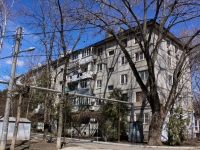 Krasnodar, Rashpilvskaya st, house 205. Apartment house
