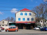 Krasnodar, Rashpilvskaya st, house 236. multi-purpose building