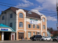 Krasnodar, health center Центр кинезитерапии Бубновского, ООО Ариана, Rashpilvskaya st, house 240