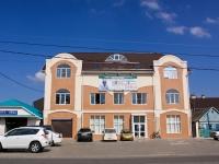 Краснодар, медицинский центр Центр кинезитерапии Бубновского, ООО Ариана, улица Рашпилевская, дом 240