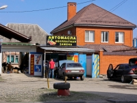 Краснодар, улица Рашпилевская, дом 262. магазин
