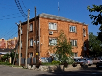 Krasnodar, Rashpilvskaya st, house 265. multi-purpose building