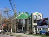 Краснодар, улица Рашпилевская, дом 268. магазин