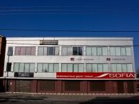 Краснодар, улица Рашпилевская, дом 303. магазин