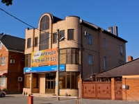 Krasnodar, Rashpilvskaya st, house 315/1. office building