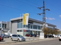 Krasnodar, Rashpilvskaya st, house 321/2. automobile dealership