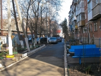 Krasnodar, Rashpilvskaya st, house 331. Apartment house