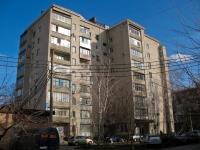 Краснодар, улица Рашпилевская, дом 333/1. многоквартирный дом
