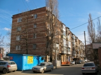 Krasnodar, Rashpilvskaya st, house 333. Apartment house