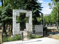 Краснодар, улица Рашпилевская. памятный знак Святой крест