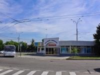 "Krasnodar, shopping center ""Южный"", Zakharov st, house 1А к.1"