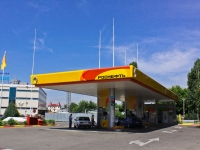 Krasnodar, fuel filling station ОАО Роснефть-Кубаньнефтепродукт, №110, Zakharov st, house 5