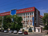 Krasnodar, Zakharov st, house 11. office building