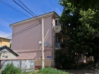 Krasnodar, Zakharov st, house 15. Apartment house