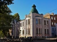 Краснодар, улица Захарова, дом 59. поликлиника