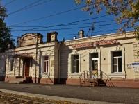"""Krasnodar, пиццерия """"Ozzie Pizza"""", Zakharov st, house 67"""