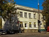 Krasnodar, Zakharov st, house 69. office building