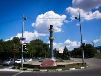 Краснодар, улица Захарова. памятник Г.М. Седину