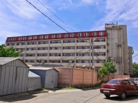 Krasnodar, Zakharov st, house 11 ЛИТ А. governing bodies