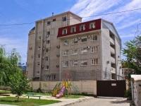 克拉斯诺达尔市, Zakharov st, 房屋 11 ЛИТ А. 管理机关