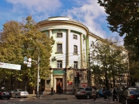 Krasnodar, Komsomolskaya st, house 49. governing bodies