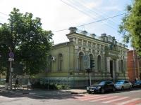 Краснодар, улица Комсомольская, дом 58. офисное здание