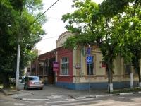 Краснодар, улица Комсомольская, дом 63. многоквартирный дом