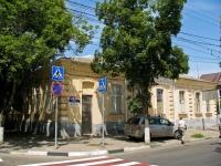 Краснодар, улица Комсомольская, дом 73. многоквартирный дом