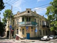 Краснодар, улица Комсомольская, дом 80. многоквартирный дом