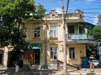 Краснодар, Комсомольская ул, дом 80