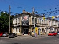 Краснодар, улица Карасунская, дом 65. многоквартирный дом