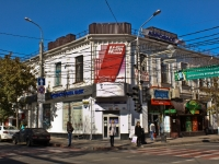 Краснодар, улица Карасунская, дом 75. многофункциональное здание