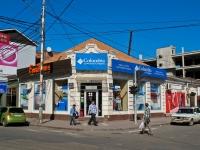 Краснодар, улица Карасунская, дом 83. магазин