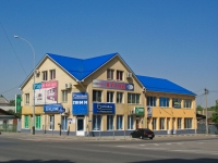 Краснодар, улица Карасунская, дом 180. магазин