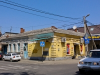 Krasnodar, Chapaev st, house 79. store