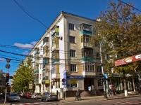 Краснодар, улица Чапаева, дом 83. многоквартирный дом