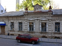 Краснодар, улица Чапаева, дом 85А. многоквартирный дом