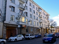Krasnodar, Chapaev st, house 90. Apartment house with a store on the ground-floor