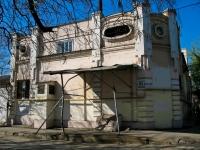 Краснодар, улица Чапаева, дом 93. магазин